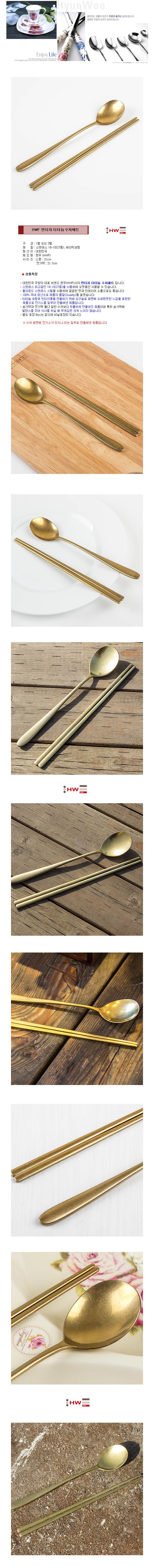 HWFVintageGoldSpoon.jpg